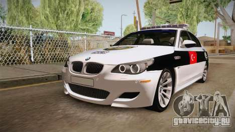 BMW M5 E60 Turkish Police для GTA San Andreas