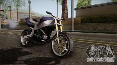 FCR-900 Stunt v1 для GTA San Andreas