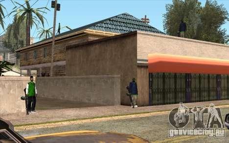 Защитники Grove ST для GTA San Andreas пятый скриншот