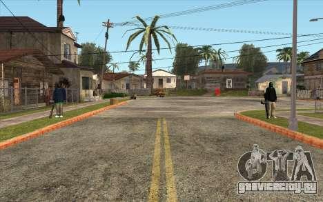 Защитники Grove ST для GTA San Andreas