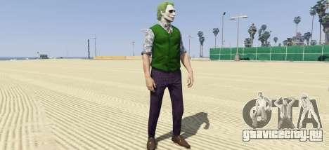 Heath Ledger Joker Skin Pack 3.0 для GTA 5 второй скриншот