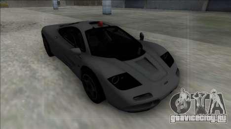 McLaren F1 FBI для GTA San Andreas вид сзади