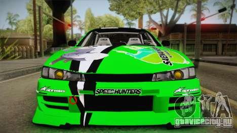 Nissan Silvia S14 Drift Speedhunters Saekano для GTA San Andreas вид справа