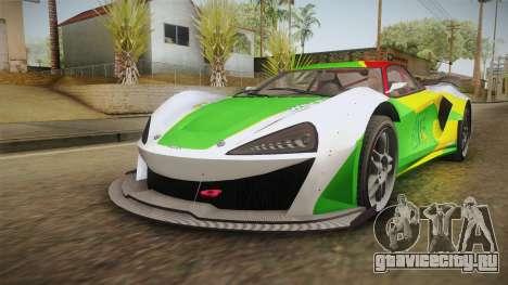 GTA 5 Progen Itali GTB Custom для GTA San Andreas вид изнутри