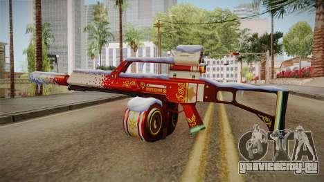 Vindi Xmas Weapon 5 для GTA San Andreas второй скриншот