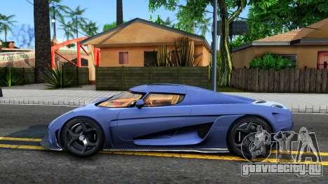 Koenigsegg Regera 2015 для GTA San Andreas вид слева