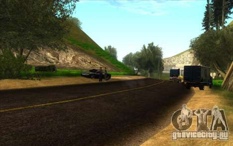 Жизненная ситуация 5.0 для GTA San Andreas четвёртый скриншот