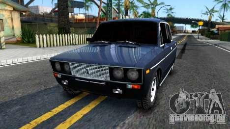 ВАЗ 2106 v1 для GTA San Andreas