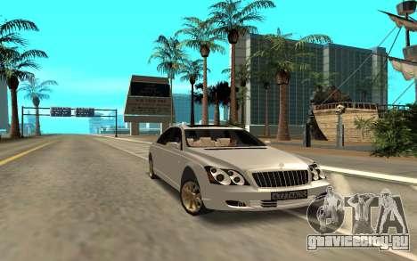Maybach для GTA San Andreas