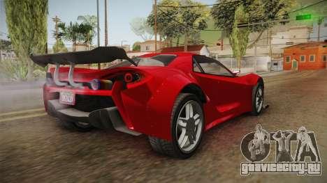 GTA 5 Progen Itali GTB Custom для GTA San Andreas вид сзади слева