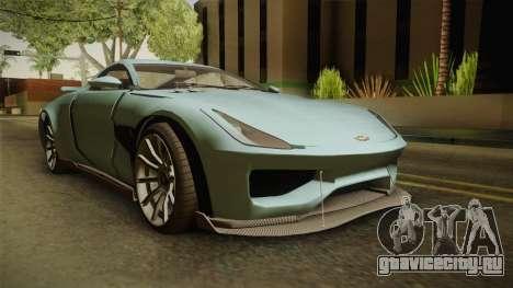 GTA 5 Dewbauchee Specter для GTA San Andreas