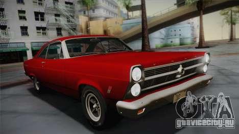 Ford Fairlane 500 1966 HQLM для GTA San Andreas