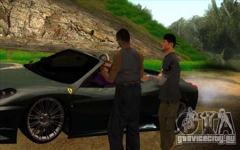 Жизненная ситуация 5.0 для GTA San Andreas третий скриншот