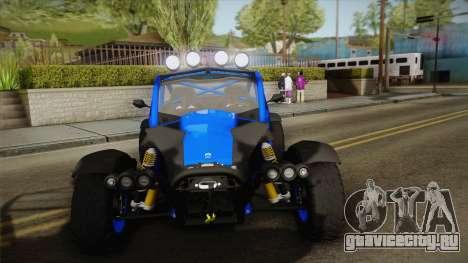 Ariel Nomad 2016 для GTA San Andreas вид сзади