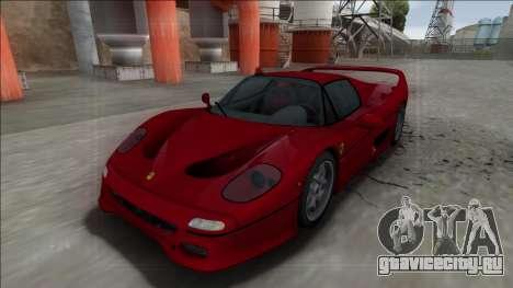 Ferrari F50 FBI для GTA San Andreas вид сзади слева
