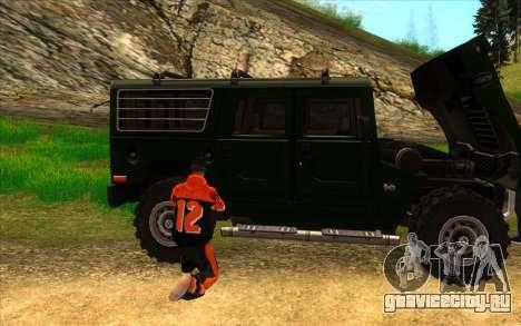Жизненная ситуация 5.0 для GTA San Andreas
