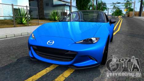 Mazda MX-5 Miata 2016 для GTA San Andreas