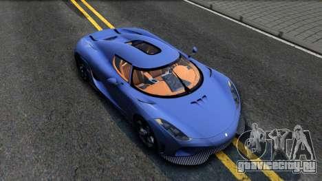 Koenigsegg Regera 2015 для GTA San Andreas вид справа