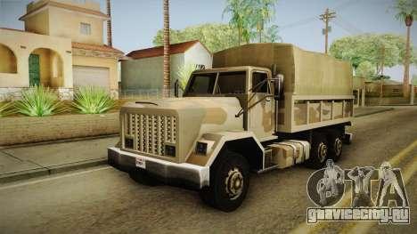 Barracks GTA 5 для GTA San Andreas
