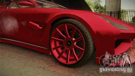 GTA 5 Dewbauchee Specter Custom IVF для GTA San Andreas вид сзади