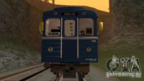 ST_M Метросостав типа Е для GTA San Andreas вид сзади слева