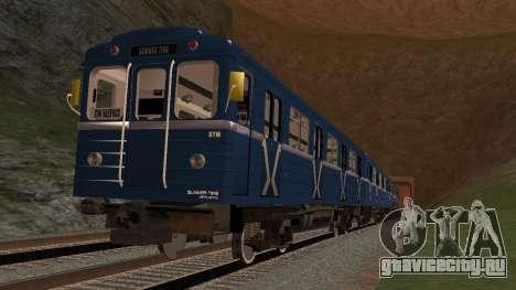 ST_M Метросостав типа Е для GTA San Andreas