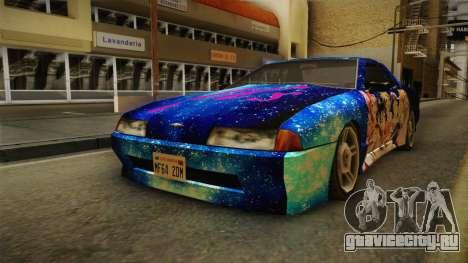 Lovelive Elegy Itasha для GTA San Andreas