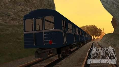 ST_M Метросостав типа Е для GTA San Andreas колёса