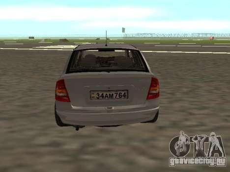 Opel Astra G Armenian для GTA San Andreas вид справа