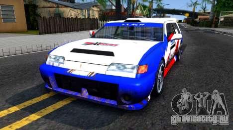 Flash Rally Paintjob для GTA San Andreas