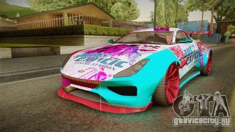 GTA 5 Dewbauchee Specter Custom IVF для GTA San Andreas
