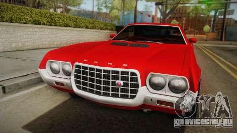 Ford Gran Torino 1972 для GTA San Andreas