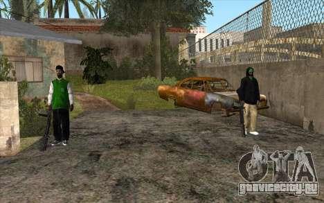 Защитники Grove ST для GTA San Andreas шестой скриншот