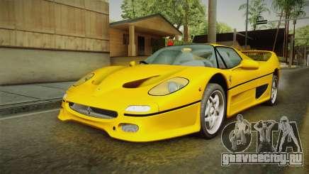 Ferrari F50 FBI для GTA San Andreas