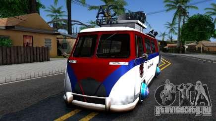 Alien Camper для GTA San Andreas