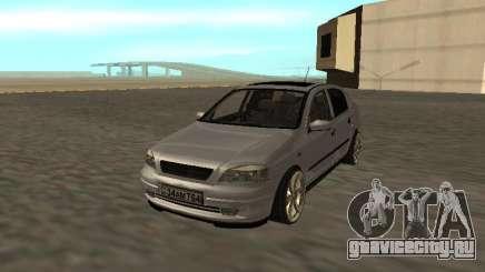 Opel Astra G Armenian для GTA San Andreas
