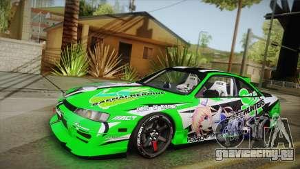 Nissan Silvia S14 Drift Speedhunters Saekano для GTA San Andreas