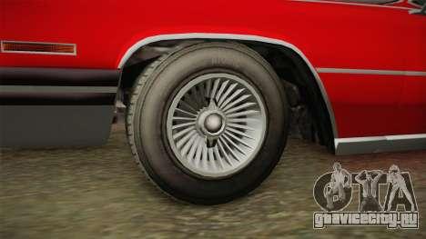 GTA 5 Albany Manana 4-doors для GTA San Andreas вид сзади