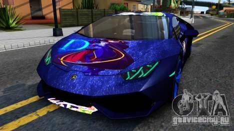 Lamborghini Huracan 2013 для GTA San Andreas
