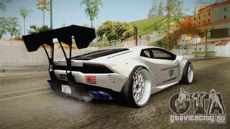 Lamborghini Huracan LP610-4 Liberty Walk 2015 для GTA San Andreas вид справа