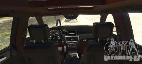 Brabus B63S Widestar для GTA 5 вид сзади слева