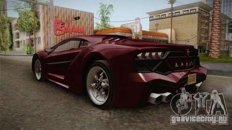 GTA 5 Pegassi Lampo 2017 IVF для GTA San Andreas