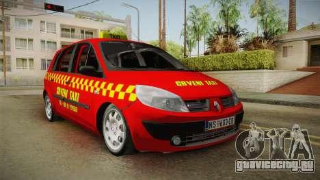 Renault Scenic Mk2 Crveni Taxi для GTA San Andreas вид сзади слева
