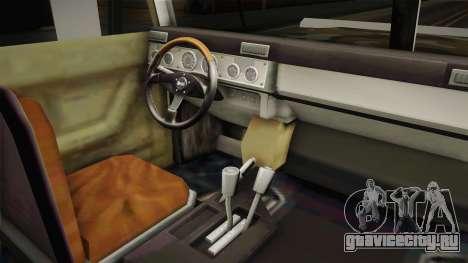 New Patriot Hummer для GTA San Andreas вид сзади