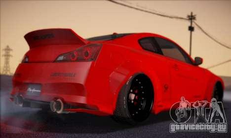 Infiniti G37 Coupe для GTA San Andreas вид слева