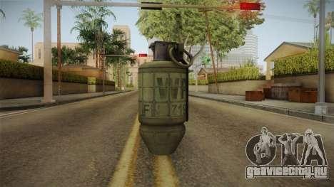 Battlefield 4 - M34 для GTA San Andreas