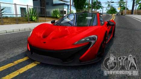 McLaren P1 2015 для GTA San Andreas
