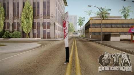 Friday The 13th - Jason Voorhees Machete для GTA San Andreas третий скриншот