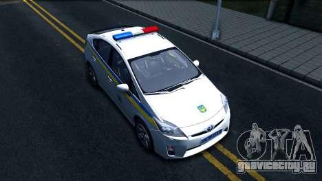 Toyota Prius Ukraine Police для GTA San Andreas вид справа