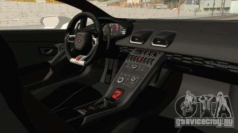 Lamborghini Huracan LP610-4 Liberty Walk 2015 для GTA San Andreas вид сзади